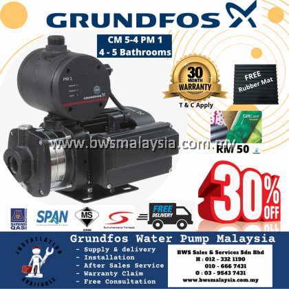 Grundfos CM5-4PM1 (CMB5-37) Water Pump | Free Rubber Matt | Free Delivery