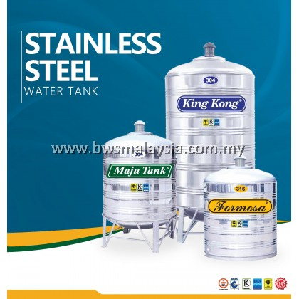 King Kong HR25 (250 liters) Stainless Steel Water Tank