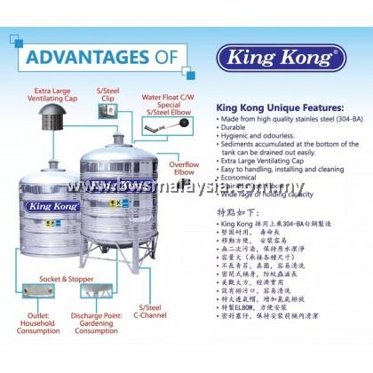 King Kong HR300 (3000 liters) Stainless Steel Water Tank - 3000L