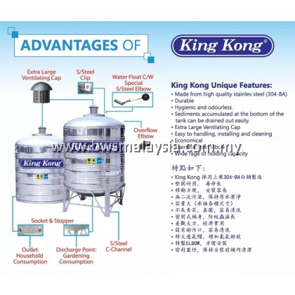 King Kong HR400 (4000 liters) Stainless Steel Water Tank - 4000L
