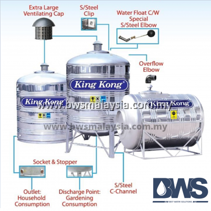 King Kong ZR100 (1000 liters) Stainless Steel Water Tank (Horizontal Model)