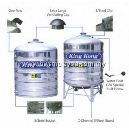 King Kong SQ300 (670 Gallons) Stainless Steel Water Tank (Square Model)