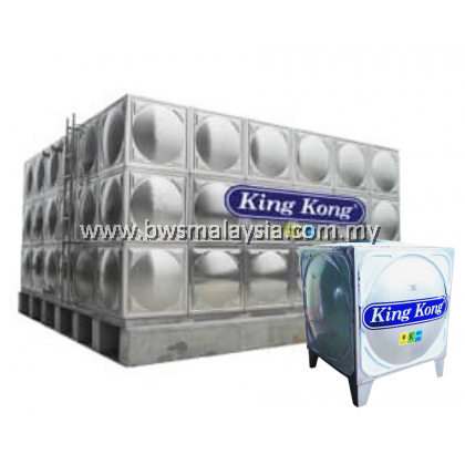 King Kong SQ1000 (2200 Gallons) Stainless Steel Water Tank (Square Model)