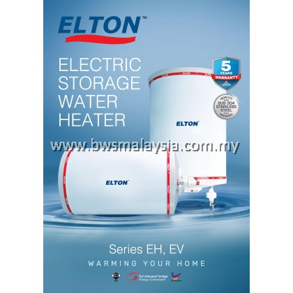 Elton EWH14 (EV-14) Storage Water Heater Malaysia - Vertical Model