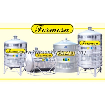 FORMOSA STAINLESS STEEL WATER TANK - HS50