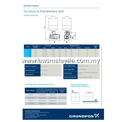 Grundfos CMB3-46PT Water Booster Pump | Free Anti Vibration Matt & Delivery