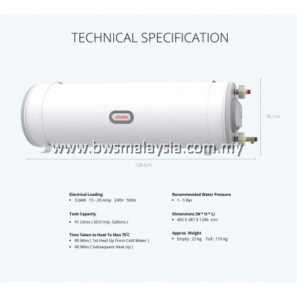 Joven JSH91 (91L) Storage Water Heater Price - Joven 91 Litres