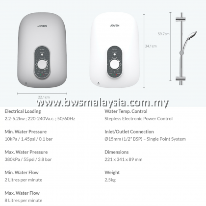 JOVEN Instant Water Heater SA15m | WITHOUT Pump